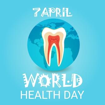 Ząb Opieki Medycznej światowy Dzień Zdrowia Zdrowy Sztandar Premium Wektorów