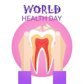Ząb opieki medycznej światowy dzień zdrowia zdrowy sztandar