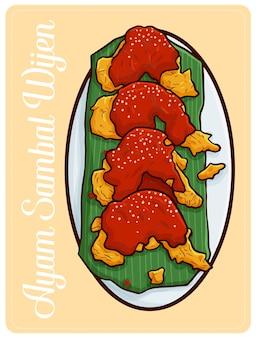 """Zabawne i pyszne """"ayam sambel wijen"""", tradycyjne danie z kurczaka z indonezji."""