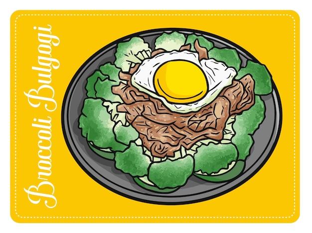 Zabawne i słodkie pyszne bulgogi z brokułami, tradycyjne jedzenie z korei