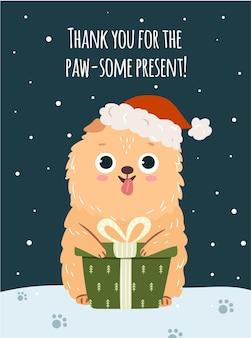 Zabawny pies w świątecznym kapeluszu z obecną płaską postacią wektorową na pocztówkę z życzeniami