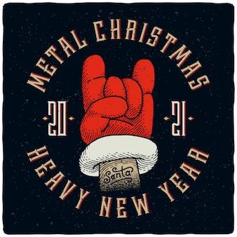 Zabawny plakat świąteczny