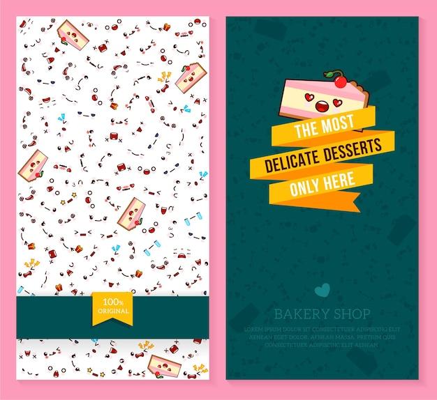 Zabawny projekt biletów z wzorem emocji kawaii i słodkim kawałkiem ciasta
