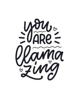 Zabawny ręcznie rysowane napis cytat o lamie. fajna fraza do druku i projektowania plakatu. inspirujący slogan dla dzieci. szablon karty z pozdrowieniami. ilustracja wektorowa