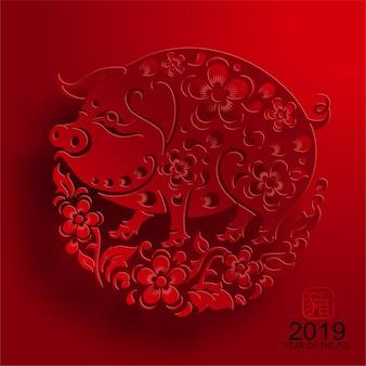 Zadowolony Chińczyk nowy rok 2019 świnia znak zodiaku na kolor tła.
