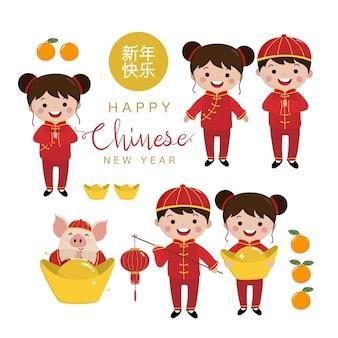 Zadowolony chińczyk nowy rok 2019 kartkę z życzeniami.