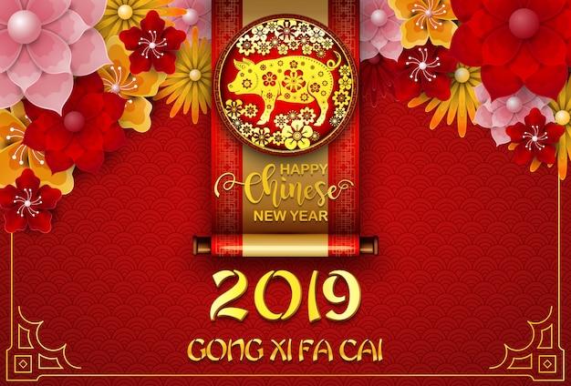 Zadowolony chińczyk nowy rok 2019 karty. rok świni