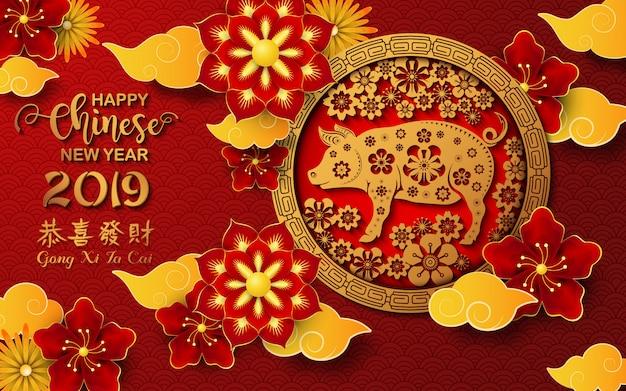 Zadowolony chińczyk nowy rok 2019 karty