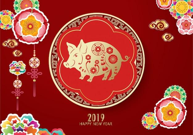 Zadowolony chińczyk nowy rok 2019. rok świni.