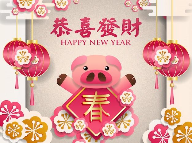 Zadowolony chińczyk nowy rok 2019 roku świni