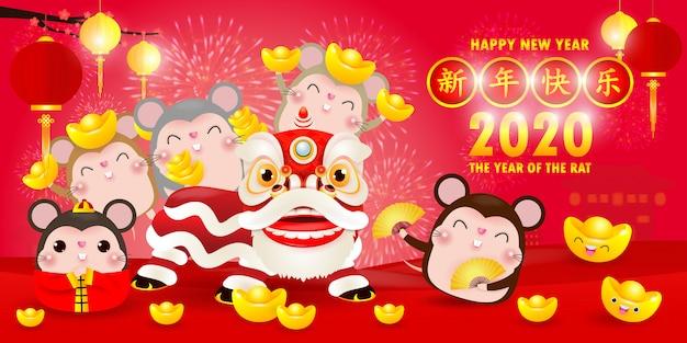 Zadowolony chińczyk nowy rok 2020 plakatu zodiaku szczur