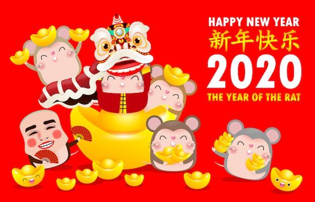 Zadowolony chińczyk nowy rok 2020 projekt plakatu zodiaku szczur ze szczurem.