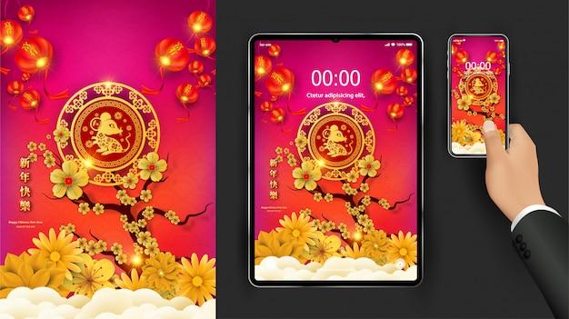Zadowolony chińczyk nowy rok 2020. rok szczura. tapeta zodiaku na tablet lub telefon.