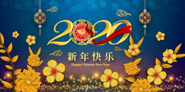 Zadowolony chińczyk nowy rok 2020. rok szczura.