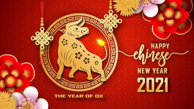Zadowolony chińczyk nowy rok 2021 banner