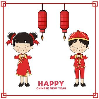 Zadowolony chińczyk nowy rok kartkę z życzeniami