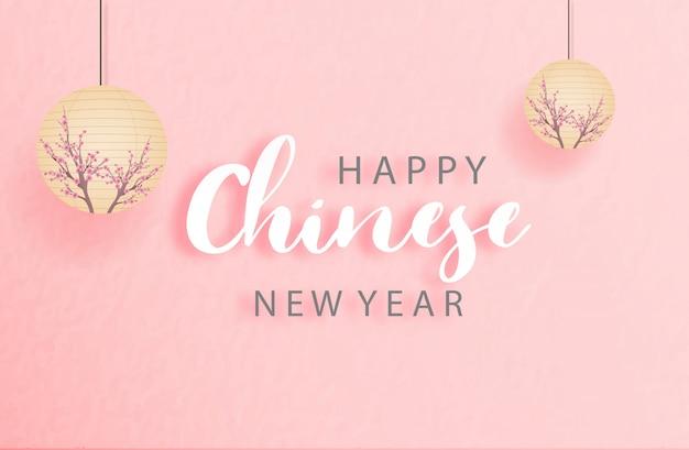 Zadowolony chińczyk nowy rok projekt karty z chińską latarnią.