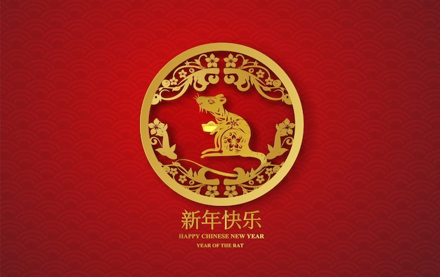 Zadowolony chińczyk nowy rok szczura koło kwiatowy złote postacie