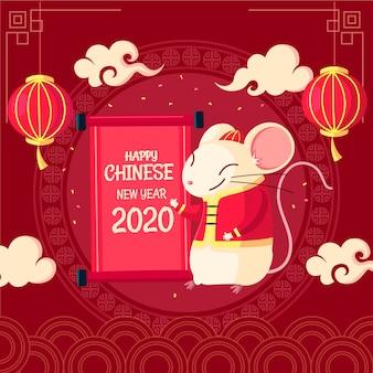 Zadowolony chińczyk nowy rok w płaska konstrukcja