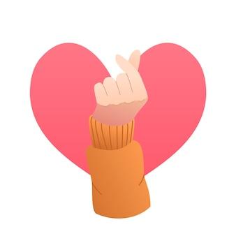 Zadowolony palec serce