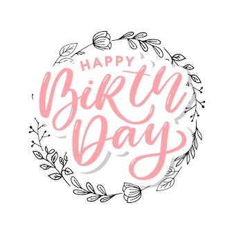 Zadowolony urodziny styl skryptu pędzla ręcznie napis.