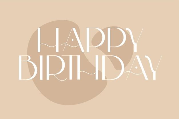 Zadowolony urodziny uroczystość typografii cytat w stylu boho wektor wzór