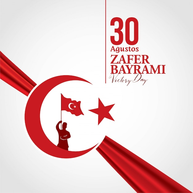 Zafer bayrami day