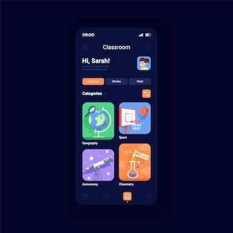 Zajęcia online szablon wektor interfejsu smartfona w trybie nocnym