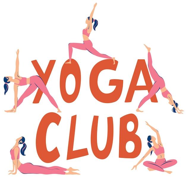 Zajęcia yogi. plakat jogi z sylwetkami kobiet w różnych pozach na białym tle. ilustracja do zajęć jogi, centrum fitness, reklamy, stron internetowych. ilustracja wektorowa