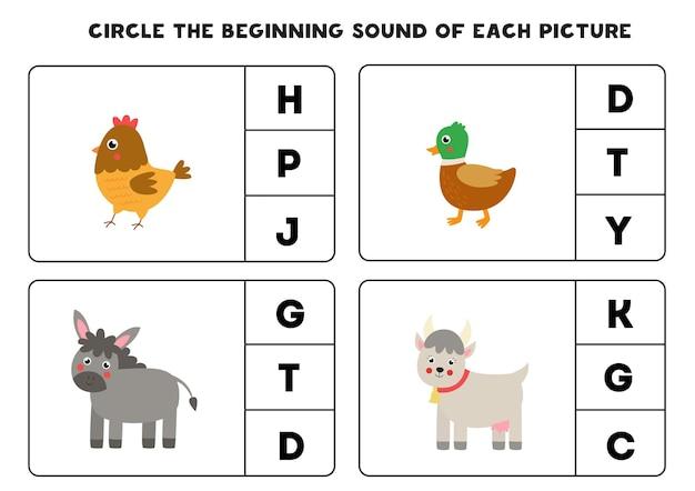 Zakreśl Początkowy Dźwięk Każdego Zdjęcia. Gra Edukacyjna Dla Dzieci. Premium Wektorów