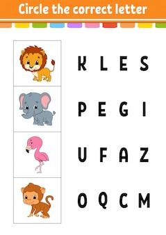 Zakreśl właściwą literę. flaming, małpa, lew, słoń. arkusz rozwijający edukację.