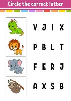 Zakreśl właściwą literę. lew, słoń, lenistwo, iguana. arkusz rozwijający edukację.