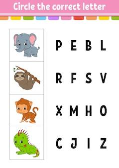Zakreśl właściwą literę. małpa, słoń, lenistwo, iguana. arkusz rozwijający edukację.
