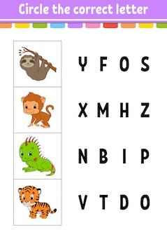Zakreśl właściwą literę. tygrys, małpa, lenistwo, iguana. arkusz rozwijający edukację.