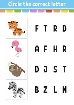 Zakreśl właściwą literę. zebra, flaming, tygrys, lenistwo. arkusz rozwijający edukację.