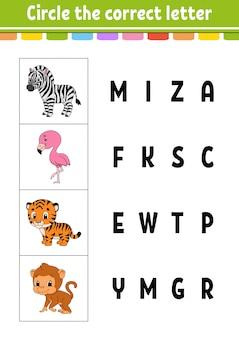 Zakreśl właściwą literę. zebra, flaming, tygrys, małpa. arkusz rozwijający edukację.