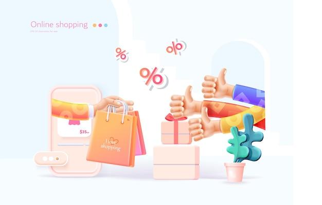 Zakupy online na stronie i aplikacji mobilnej