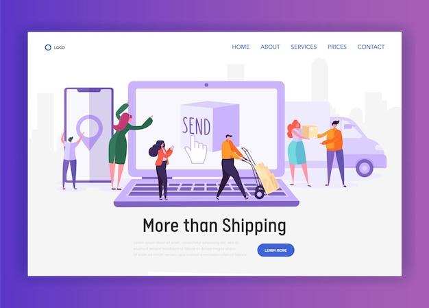 Zakupy online szybka wysyłka na całym świecie strona docelowa. pakiet wysyłania i odbierania postaci osób. witryna lub strona internetowa smart logistic. ilustracja wektorowa płaski kreskówka