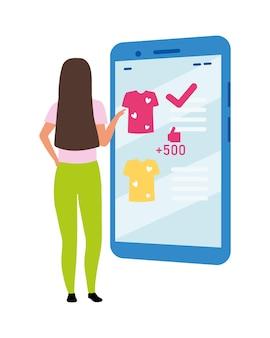Zakupy online ubrania płaskie koncepcja ilustracji wektorowych