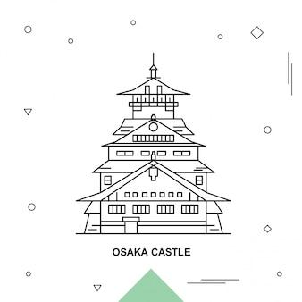 Zamek osaka