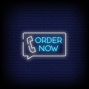 Zamów teraz neonowy znak tekstowy