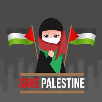 Zapisz ilustrację palestyny