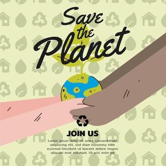 Zapisz koncepcję planety, trzymając się za ręce ziemi