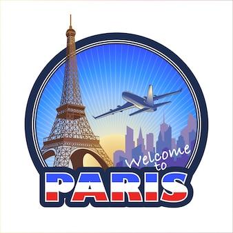 Zaprojektowany emblemat podróżny do paryża 2