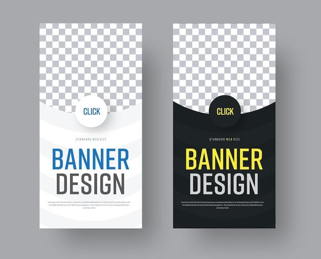 Zaprojektuj pionowe czarno-białe banery internetowe z półokrągłymi elementami i miejscem na zdjęcia.
