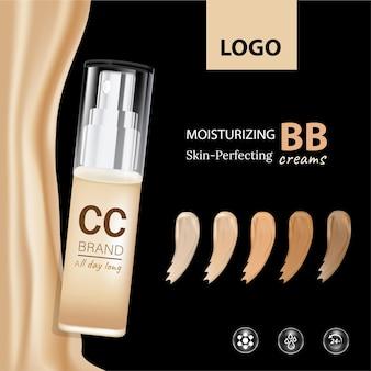 Zaprojektuj plakat reklamowy produktu kosmetycznego do katalogu projekt opakowania kosmetycznego reklama