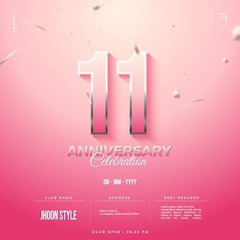 Zaproszenie na 11. rocznicę z różowym tłem i srebrnymi cyframi w ramce