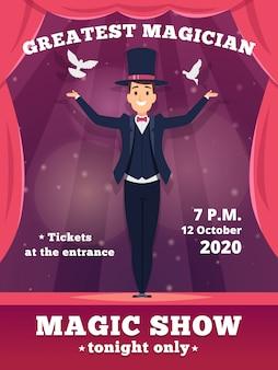 Zaproszenie na magiczny plakat. cyrkowy magik pokazuje tabliczki szablon czerwone zasłony pokazuje tło sztuczek czarodzieja