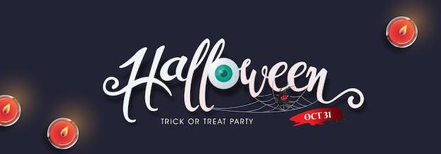 Zaproszenie na przyjęcie banner halloween