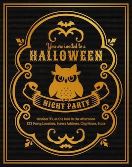 Zaproszenie na przyjęcie halloween.